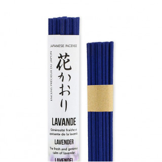 Rouleau japonais court Lavande