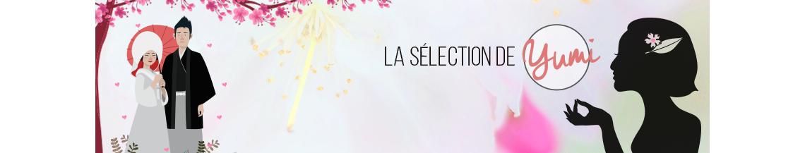La sélection de Février 2020 par Yumi